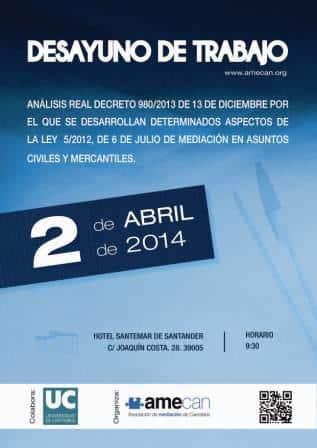 Flyer Desayuno de Trabajo.2-04-14.web